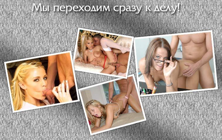 Фильмы порностудий США  Сексвидео и порнофильмы с